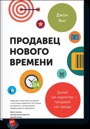 http://www.imageup.ru/img205/2236444/prod-big.png