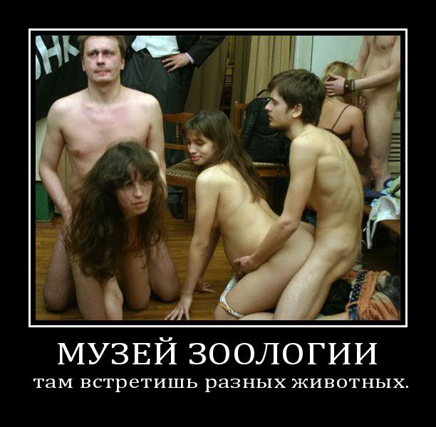 lyubitelskie-foto-obnazhennih-zrelih-razvratnits