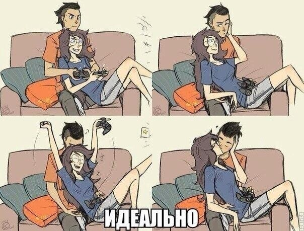 девушка и геймер прикол