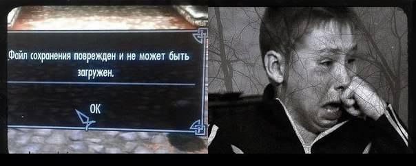 юморная картинка о удаленном аккаунте игры