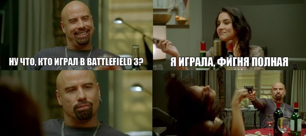 смешной комикс о игре бателфилд