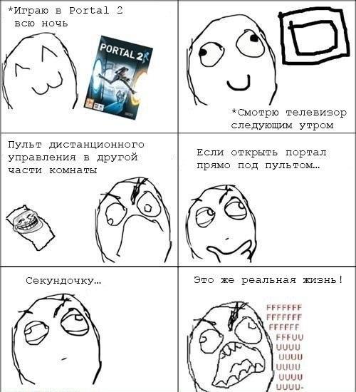 смешной комикс о игре портал 2