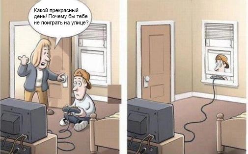 приколы о играх