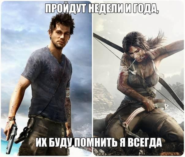 прикольные посты о играх