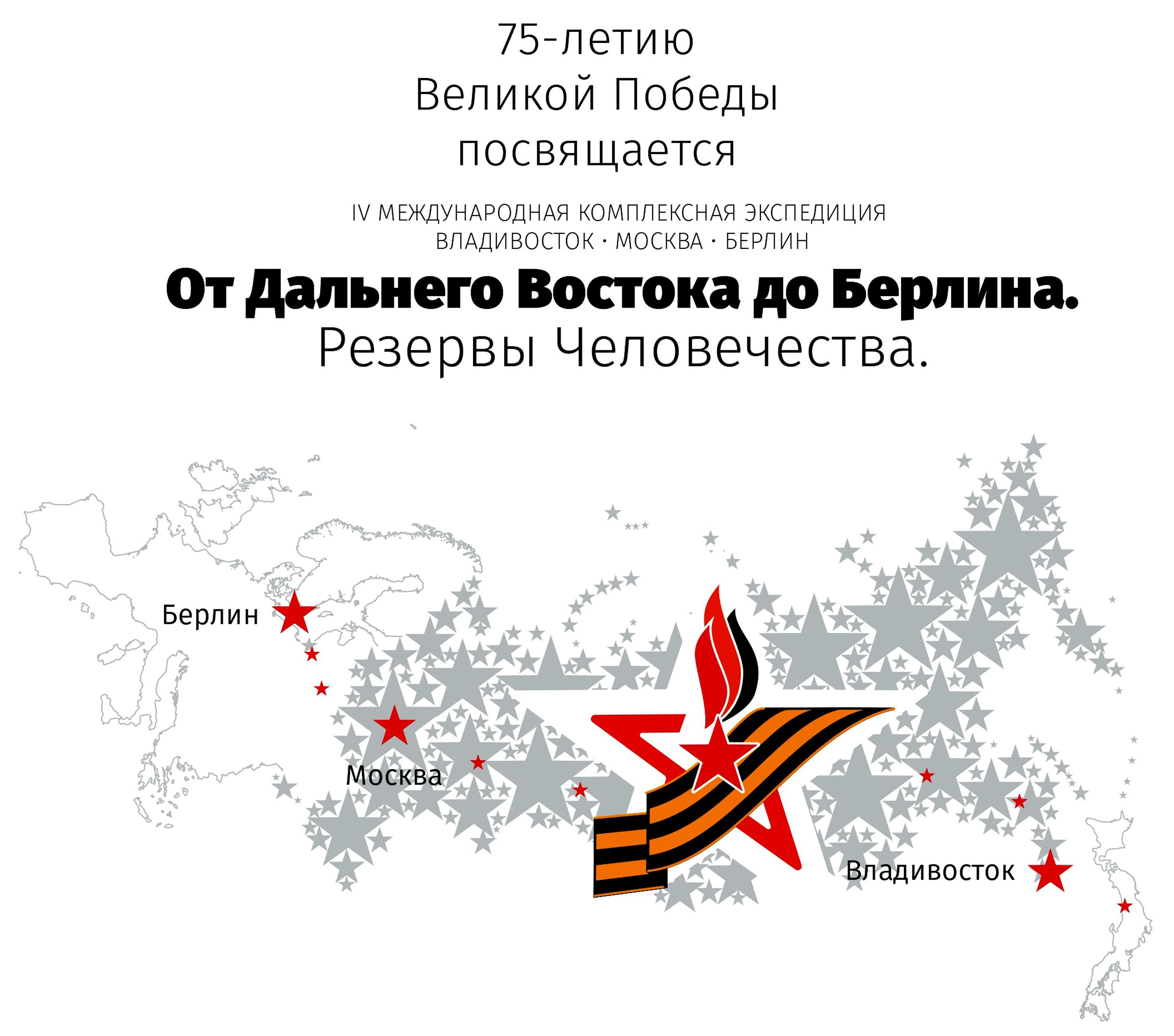 Медицинская книжка для моряков в Москве Богородское