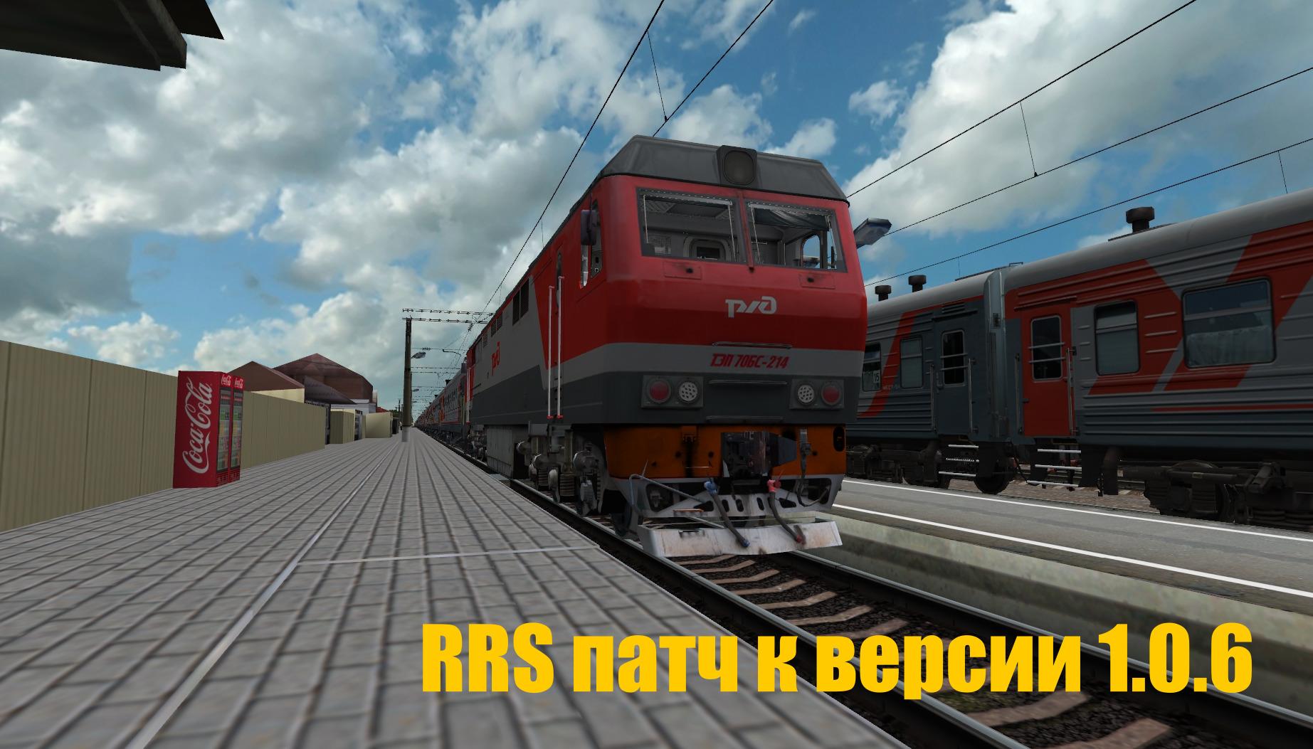 rrs-patch.jpg