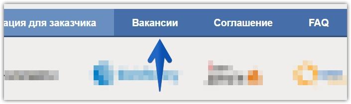 http://www.imageup.ru/img21/2690945/byuro-kopirajjtinga-textbrokerru-google-chrome-2017-02-23-153437.jpg