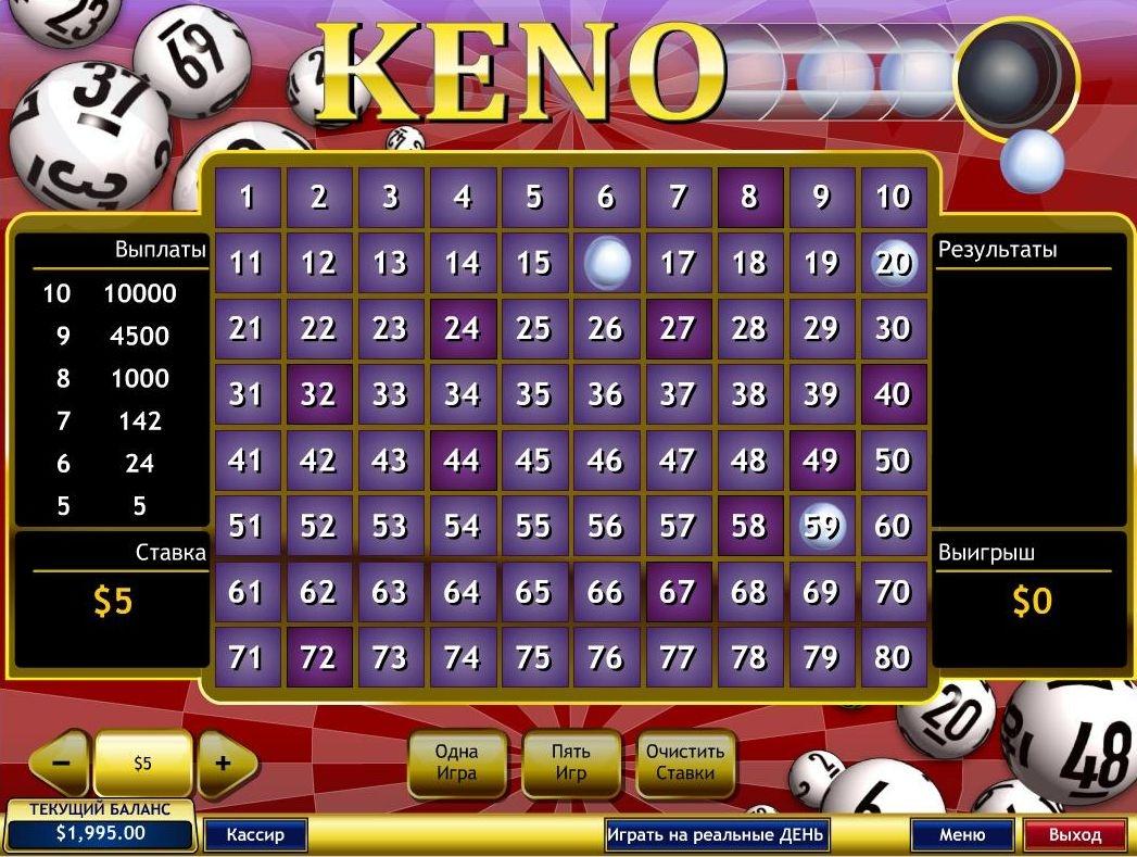keno_10046_2_c-i21698.jpg
