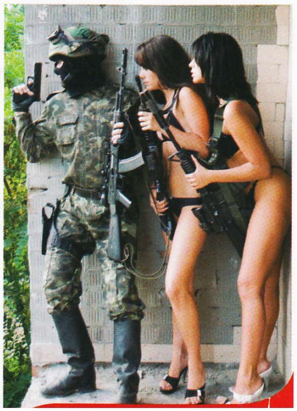 Порно фото групповуха  sexfotonet
