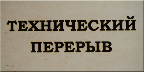 http://www.imageup.ru/img211/1844669/ob2.jpg