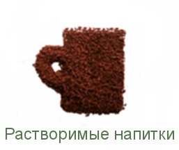 instantdrink