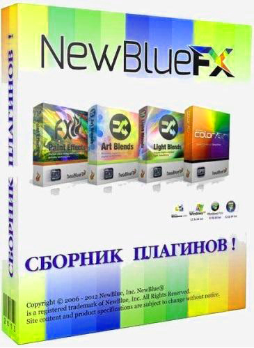 NewBlue TotalFX 3.0.150904 (x64) Team VR