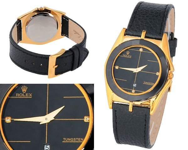 Мужские часы в магазине «Имидж»