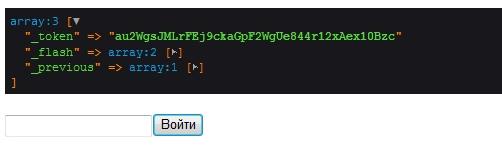 Тест BBcode