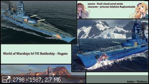 nagato-preview2194895.jpg