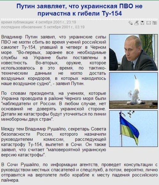 Imageup.ru - бесплатный хостинг для изображений