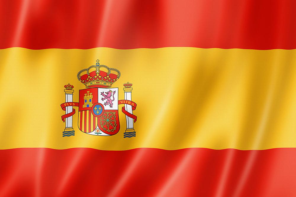 Отзывы Trust Group: как получить ВНЖ в Испании в 2021