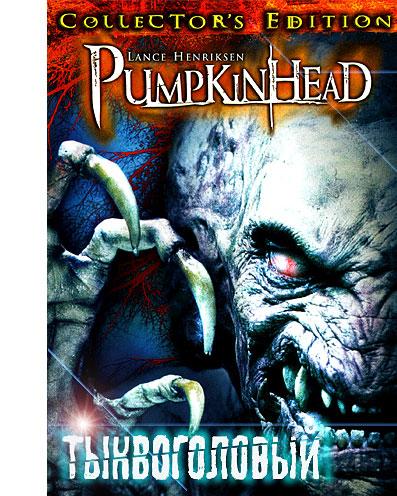 Тыквоголовый / Адская месть / Pumpkinhead (1988) BDRip 720p | MVO | AVO | VO