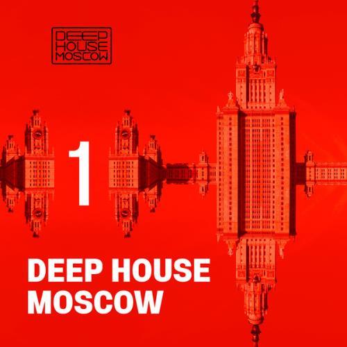 Deep House Moscow #1 (2019)