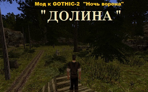 http://www.imageup.ru/img228/2635485/dolina_2.jpg