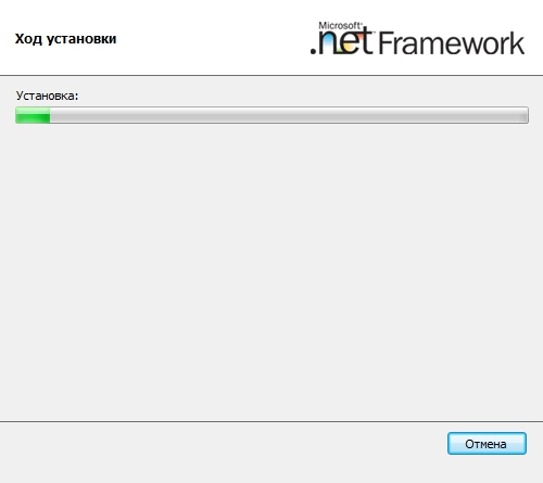 GRATUIT TÉLÉCHARGER NET 1.1.4322 FRAMEWORK VERSION