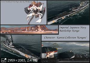 kongo-preview2184243.jpg