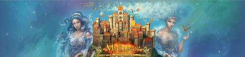 вступление в клан Myland