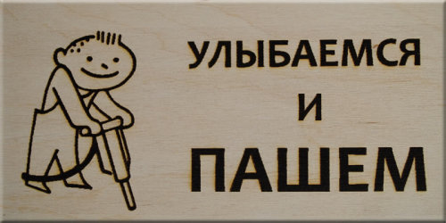 http://www.imageup.ru/img237/1850037/ul1.jpg