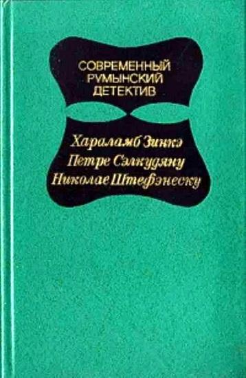 Через торрент справочник по машиностроительному черчению