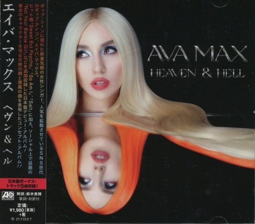 Ava Max - Heaven & Hell [Japanese Edition] (2021)