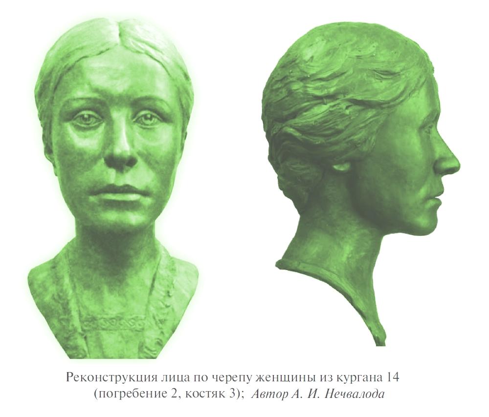 filippovka1333.jpg