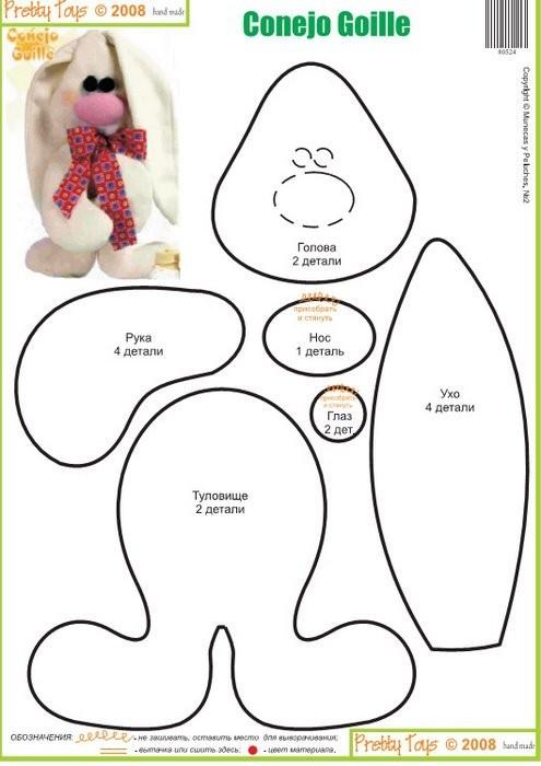 Как сшить зайца с ребенком