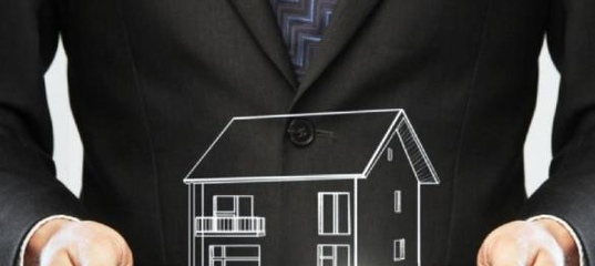 электронная регистрация сделок с недвижимостью