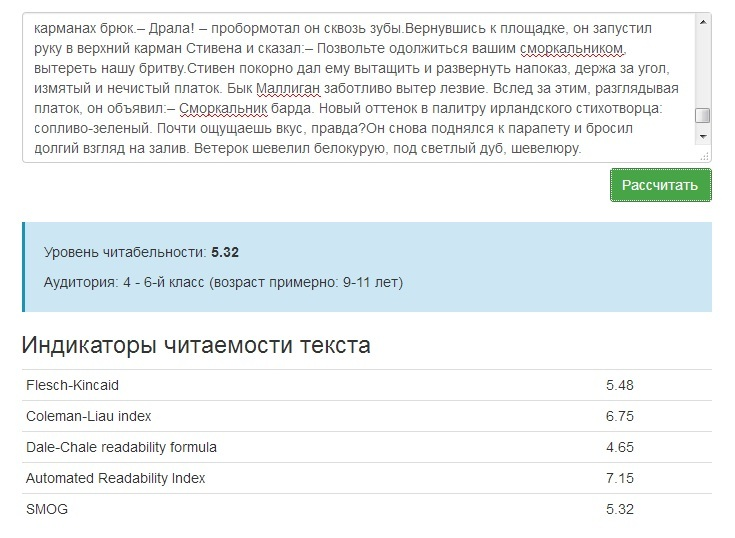 http://www.imageup.ru/img248/3060043/kak_ugrobit_text21.jpg