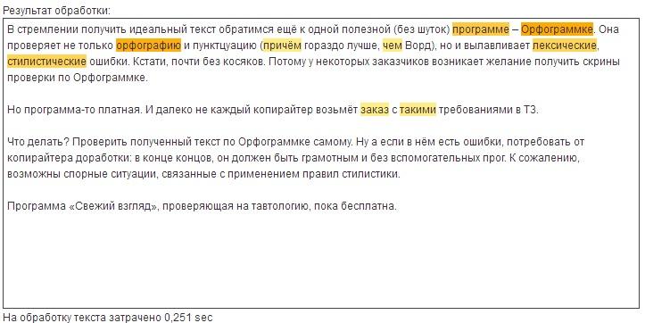 http://www.imageup.ru/img248/3060064/kak_ugrobit_text3.jpg