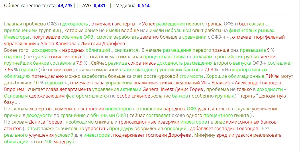 http://www.imageup.ru/img248/3060067/kak_ugrobit_text12.jpg