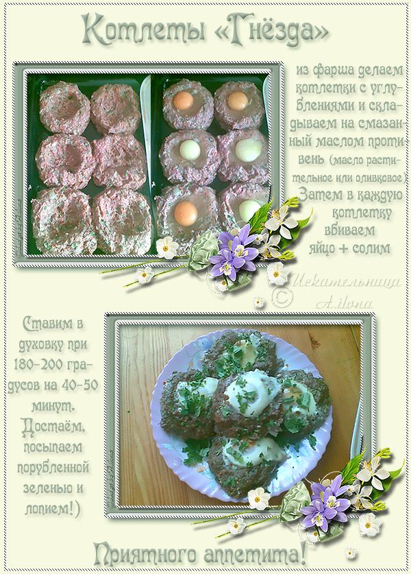 http://www.imageup.ru/img25/2528222.jpg