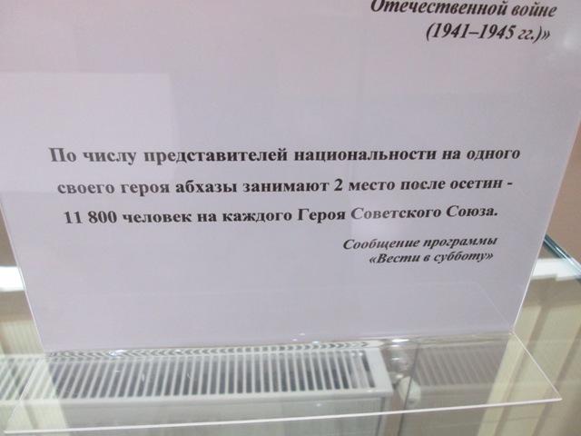 http://www.imageup.ru/img251/2833716/img_4034.jpg