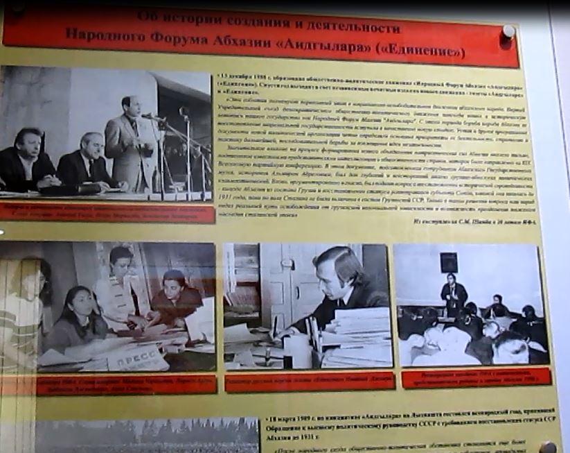 http://www.imageup.ru/img251/2833718/muzejj-slavy9.jpg