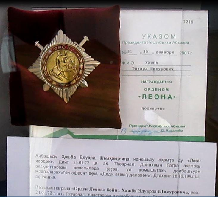 http://www.imageup.ru/img251/2833721/muzejj-slavy5.jpg