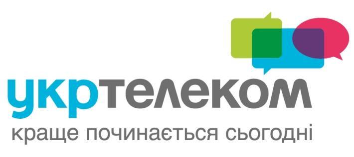 ТОП-5 інтернет-провайдерів у Луцьку