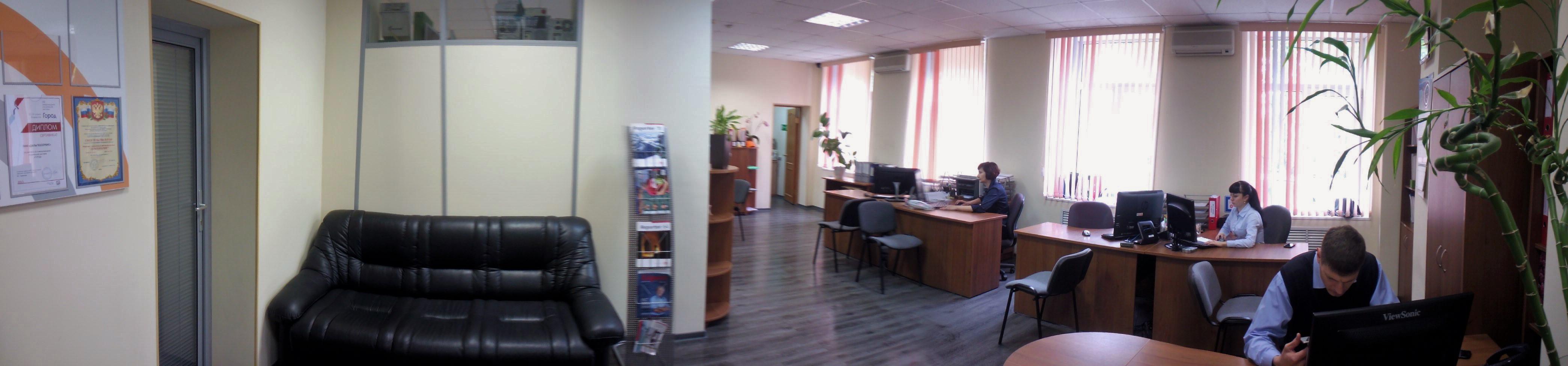 Фото офиса ДАЛЬГЕОСЕРВИС