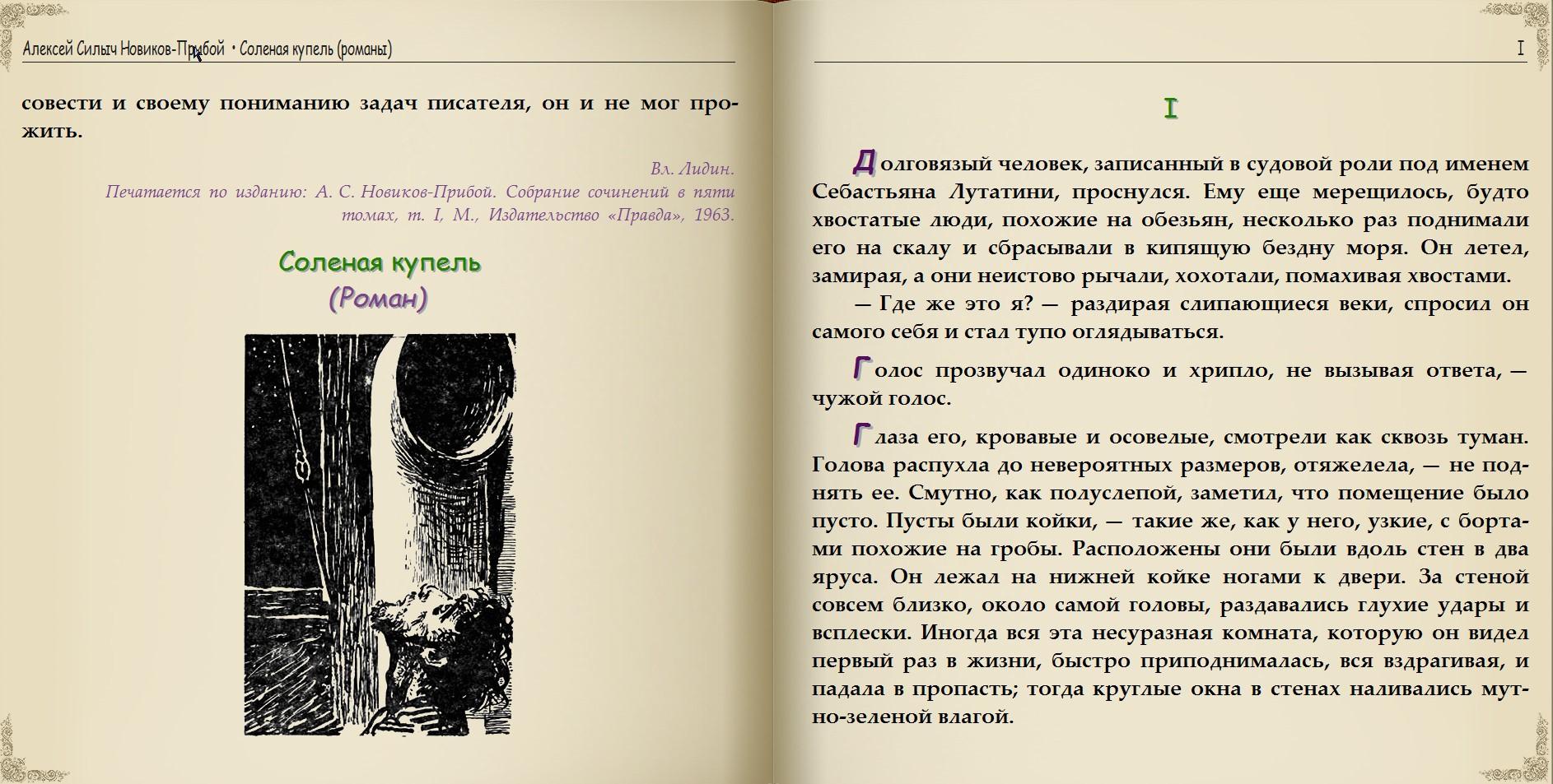 http://www.imageup.ru/img255/2250180/d4.jpg