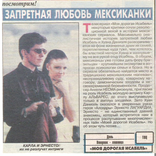 http://www.imageup.ru/img256/1257839/72f8aaa0b604761b90.jpg