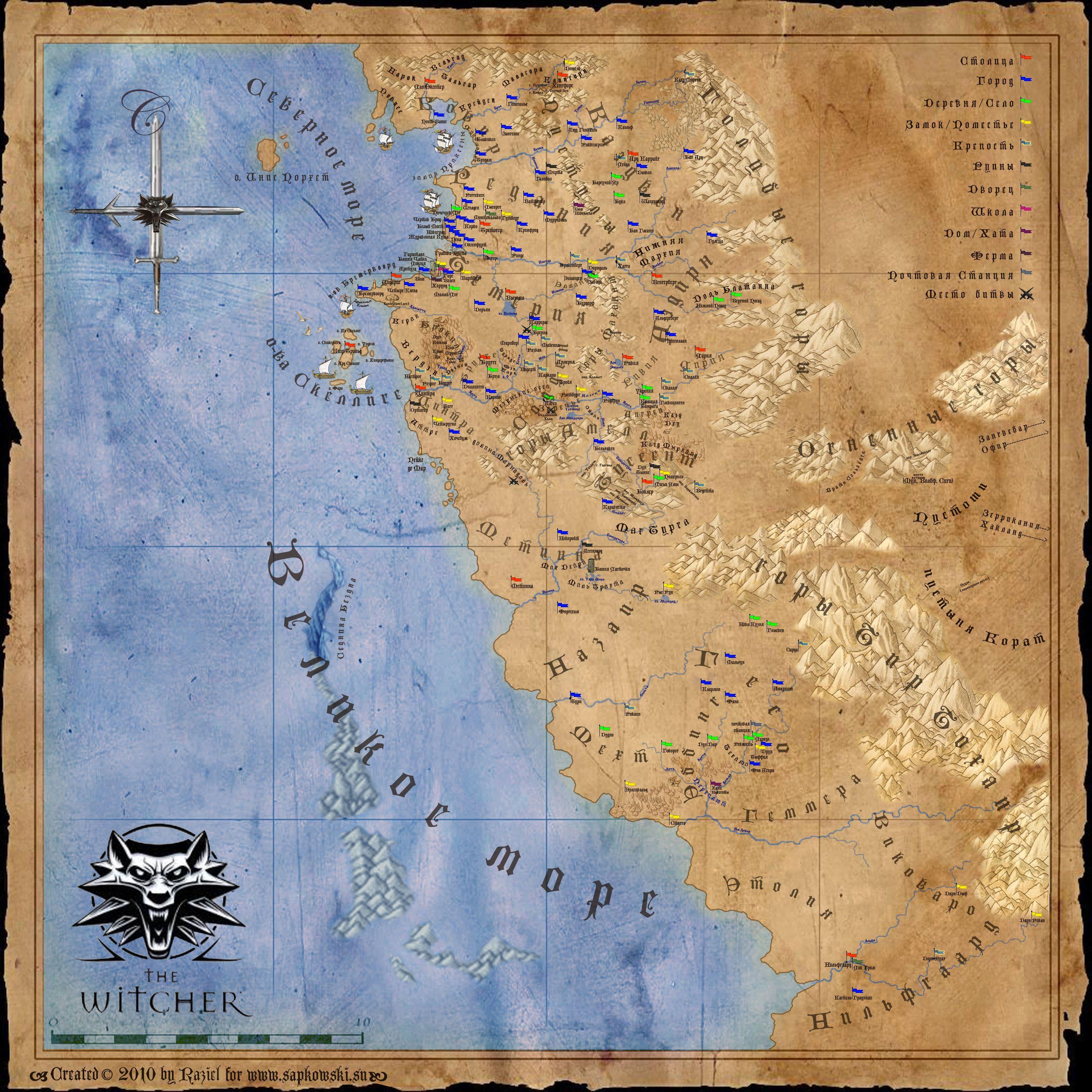 karta-mira.jpg