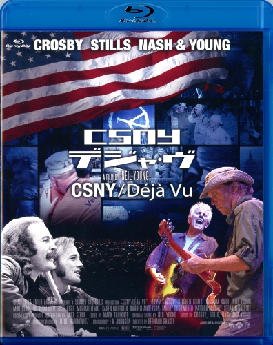 Crosby, Stills, Nash & Young ‎– Déjà Vu (2008) Blu-Ray