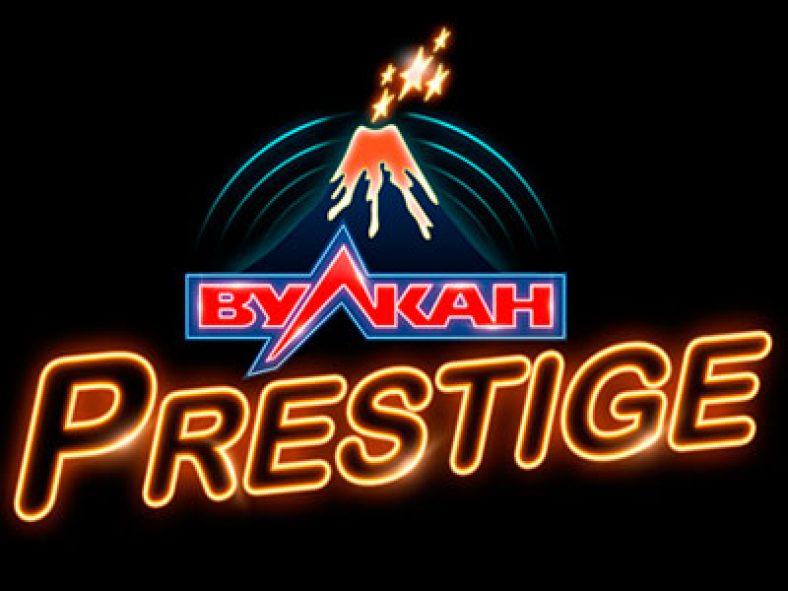 Vulkanprestige – актуальность онлайн-азартных заведений