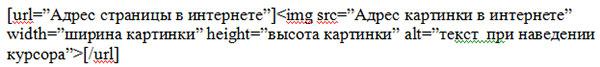 html-код