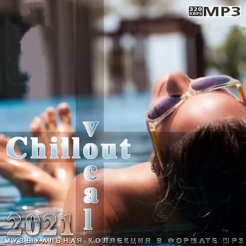VA - Vocal Chillout (2021)