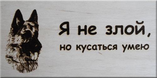 http://www.imageup.ru/img265/1865656/ov1.jpg